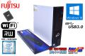 新品SSD メモリ8G Wi-Fi 中古パソコン 富士通 ESPRIMO D956/M 第6世代 Core i5 6500 (3.20GHz) Windows10 マルチ USB3.0