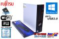 新品SSD512G メモリ8G Wi-Fi 中古パソコン 富士通 ESPRIMO D956/M 第6世代 Core i5 6500 (3.20GHz) Windows10 マルチ USB3.0