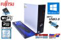 メモリ16G 新品SSD512G Wi-Fi 中古パソコン 富士通 ESPRIMO D956/M 第6世代 Core i5 6500 (3.20GHz) Windows10 マルチ USB3.0