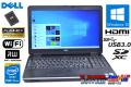 新品液晶 フルHD 中古ノートパソコン DELL Latitude E6540 Core i5 4300M (2.60GHz) メモリ8G SSD128G マルチ Wi-Fi USB3.0
