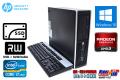 メモリ8G SSD 中古パソコン HP 8200 Elite SF 4コア8スレッド Core i7 2600 (3.40GHz) Windows10 64bit マルチ AMD Radeon HD 6350 【2画面出力可能】