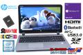 新品SSD メモリ8G 中古ノートパソコン HP ProBook 450 G3 第6世代 Core i5 6200U (2.30GHz) Webカメラ Bluetooth WiFi (11ac) Windows10Pro
