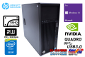 中古ワークステーション HP Z230 Tower WorkStation Xeon E3-1231 v3 (3.40GHz) Quadro K620 メモリ8GB SSHD2TB マルチ Windows10Pro