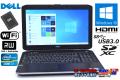 新品SSD256G 中古ノートパソコン DELL Latitude E5530 Core i7 3520M (2.90GHz) メモリ4G マルチ WiFi USB3.0 HDMI SDXC Windows10