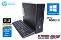 メモリ8G 中古パソコン HP ProDesk 600 G1 SFF 4コア8スレッド Core i7-4770 (3.40GHz) USB3.0 マルチ Windows10 64bit
