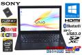 中古ノートパソコン SONY VAIO Pro 11 SVP112A26N Core i7 4500U SSD128G メモリ8G Webカメラ Bluetooth Wi-Fi (ac)メモリ4G WiFi Windows10