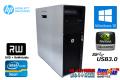 タワー型ワークステーション HP Z620 WorkStation Xeon E5-1620 (4コア8スレッド) メモリ8G HDD1TB マルチ Quadro2000 Windows10
