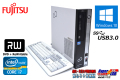 中古パソコン 4コア8スレッド Core i7 3770 (3.40GHz) 富士通 ESPRIMO D582/F Windows10 64bit メモリ4G マルチ USB3.0