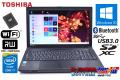 新品SSD512G メモリ8G 中古ノートパソコン 東芝 dynabook Satellite B554/M Core i7 4610M Windows10 Wi-Fi マルチ Bluetooth