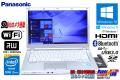 アウトレット 中古ノートパソコン Panasonic Let's note LX3 Core i5 4300U (1.90GHz) メモリ4G Windows10 WiFi マルチ Bt カメラ USB3.0 訳あり