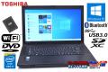 新品SSD 中古ノートパソコン TOSHIBA dynabook Satellite B554/K Core i3 4000M (2.40GHz) メモリ8G Wi-Fi DVD Bluetooth Windows10