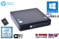 Wi-Fi ミニPC 新品SSD メモリ8G 中古パソコン HP ProDesk 400 G2 DM Core i5 6500T (2.50GHz) USB3.0 Windows10Pro