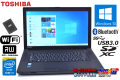 美品 新品SSD Windows10 中古ノートパソコン TOSHIBA dynabook Satellite B554/K Core i3 4000M (2.40GHz) メモリ8G Wi-Fi マルチ USB3.0 Bluetooth