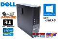 中古パソコン DELL OPTIPLEX 7010 4コア8スレッド Core i7 3770 3.40GHz メモリ8G SSD128G HDD500G マルチ USB3.0 Windows10