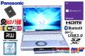 新品SSD256G 中古ノートパソコン パナソニック Let's note SZ5 Core i5 6300U メモリ4G Wi-Fi (ac) マルチ Webカメラ Bluetooth Windows10