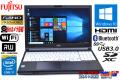 フルHD 良品 中古ノートパソコン フルHD 富士通 LIFEBOOK A744/M Core i7 4610M (3.00GHz) メモリ4GB マルチ カメラ BT WiFi USB3.0 Windows10リカバリ付