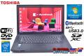 Windows7 32bit 中古ノートパソコン TOSHIBA dynabook Satellite B554/K Core i3 4000M (2.40GHz) メモリ4G HDD320G Wi-Fi DVD Bluetooth