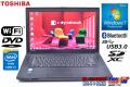 Windows7 64bit 中古ノートパソコン TOSHIBA dynabook Satellite B554/K Core i3 4000M (2.40GHz) メモリ4G HDD500G Wi-Fi DVD Bluetooth