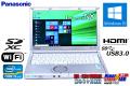 中古ノートパソコン パナソニック Let's note NX2 Core i5 3340M (2.70GHz) Windows10 64bit メモリ4G USB3.0 WiFi