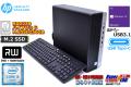 新品M.2SSD256G HDD2TB 中古パソコン HP ProDesk 600 G3 SFF Core i5 6500 メモリ8G USB3.1 USBType-C マルチ Windows10Proリカバリ付