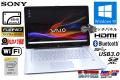 タッチパネル フルHD 中古ノートパソコン SONY VAIO Fit 15A Core i7 4500U メモリ8G SSHD1T Webカメラ Bluetooth Wi-Fi Windows10