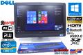 23インチワイド Windows10 フルHD液晶一体型パソコン DELL Optiplex 9010AIO Core i3 3220 (3.3GHz) メモリ4GB マルチ WiFi カメラ USB3.0 BT