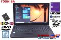 新品SSD 中古ノートパソコン 東芝 dynabook B55/F 第6世代 Core i3 6100U (2.30GHz) メモリ8G Wi-Fi(11ac) SDXC Bluetooth HDMI Windows10Pro