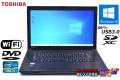 メモリ8G 中古ノートパソコン 東芝 dynabook Satellite B553/J Core i5 3230M (2.60GHz) Windows10 HDD500G Wi-Fi DVD SDXC USB3.0