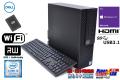 リカバリUSB付 中古パソコン DELL OPTIPLEX 3050 SF 第7世代 Core i5 7500 (3.40GHz) メモリ8G 新品SSD256G マルチ HDMI USB3.1 Windows10Pro