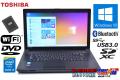 中古ノートパソコン TOSHIBA dynabook Satellite B554/M Core i5 4210M メモリ8G SSD256G Wi-Fi マルチ USB3.0 Bluetooth Windows10