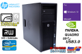 水冷 メモリ16GB HP Z420 WorkStation Xeon E5-1620 (3.60GHz) 新品SSD256G HDD1T マルチ Quadro2000 Windows10Pro 中古ワークステーション