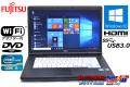 中古ノートパソコン 富士通 LIFEBOOK A572/E Core i5 3320M (2.60GHz) Windows10 64bit メモリ4GB DVD WiFi USB3.0