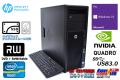 メモリ16GB 新品SSD512G HDD1T 水冷式 HP Z420 Xeon E5 1620 (3.60GHz) マルチ Quadro4000 USB3.0 中古ワークステーション Windows10Pro