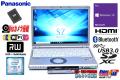 新品SSD 中古ノートパソコン Panasonic Let's note SZ5 Core i5 6300U (2.40GHz) メモリ4G Wi-Fi (ac) マルチ Webカメラ Bluetooth Windows10