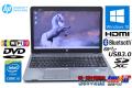 メモリ8G 中古ノートパソコン HP ProBook 450 G1 Core i5 4200M HDD320G Wi-Fi Bluetooth HDMI SDXC Windows10