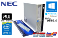 中古パソコン NEC Mate MK32M/L-H Core i5 4570 (3.20GHz) Windows10 64bit メモリ4G マルチ USB3.0 Windows7 / 8.1