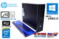 SSD+HDD 中古パソコン HP EliteDesk 800 G1 SFF Core i7 4790 (3.60GHz) メモリ8G Windows10 USB3.0 マルチ