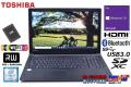 新品SSD 中古ノートパソコン 東芝 dynabook B55/B Core i5 6200U (2.40GHz) メモリ4G Wi-Fi(11ac) マルチ Bluetooth Windows10Pro