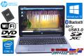 新品SSD 中古ノートパソコン HP ProBook 650 G1 Core i5 4210M (2.60GHz) メモリ8GB Wi-Fi DVD Bluetooth USB3.0 Windows10