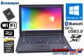 14.0型 HD+ 新品SSD 中古ノートパソコン Lenovo THINKPAD L440 Core i5 4300M (2.60GHz) メモリ4G Wi-Fi マルチ Bluetooth Windows10