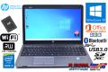 Office2013 新品SSD 中古ノートパソコン HP ProBook 450 G1 Core i5 4200M メモリ4G Wi-Fi Bluetooth マルチ HDMI SDXC Windows10