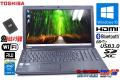 Webカメラ 新品SSD 中古ノートパソコン TOSHIBA dynabook Satellite B354/25KB Core i5 4200M (2.50GHz) メモリ4G WiFi マルチ Bluetooth Windows10