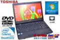 15.6型ワイド 中古ノートパソコン TOSHIBA dynabook Satellite B451/E デュアルコアCeleron B815(1.6GHz) メモリ2G HDD250G DVDマルチ