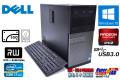 中古パソコン ミニタワー DELL OPTIPLEX 9010 MT 4コア8スレッド Core i7 3770 (3.40GHz) メモリ8G SSD128G HDD500G RADEON Windows10
