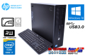 メモリ16G 中古パソコン HP EliteDesk 800 G1 SFF Core i7 4790 (3.60GHz) 新品SSD256G HDD500G Windows10 USB3.0 マルチ