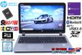 美品 中古ノートパソコン HP ProBook 450 G3 第6世代 Core i5 6200U (2.30GHz) 新品SSD メモリ8G Windows10Pro WiFi (11ac) マルチ Webカメラ Bluetooth