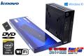 小型 中古パソコン レノボ ThinkCentre M73 Tiny Corei5-4570T (2.9GHz) メモリ8G SSD120G Windows10 DVDキッド+VESAブラケット付