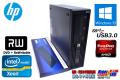 Windows10 64bit HP Z220 Xeon E3-1225 v2(3.20GHz) メモリ8G マルチ USB3.0 FirePro 中古ワークステーション