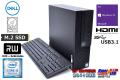 新品M.2SSD + HDD 中古パソコン DELL OPTIPLEX 3050 SF 第7世代 Core i5 7500 (3.40GHz) メモリ8G マルチ HDMI USB3.1 Windows10Pro
