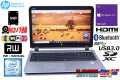 Webカメラ 中古ノートパソコン HP ProBook 450 G3 第6世代 Core i5 6200U (2.30GHz) 新品SSD メモリ8G Bluetooth WiFi (11ac) Windows10Pro